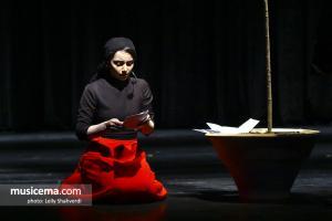 كنسرت-نمايش «خالی از شب، خالی از تو» - حسين پرنیا و نازنين بياتی - 21 اردیبهشت 1397