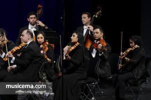 کنسرت ارکستر فیلارمونیک تهران با حضور امامیار حسناف - 13 دی 1396