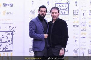 نشست رونمایی آلبوم «عکس زمستونی تهران» - کامران تفتی