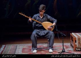 پانزدهمین روز جشنواره موسیقی جوان - 23 شهریور 1395