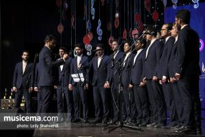 اختتامیه بخش سرود جایزه بزرگ موسیقی انقلاب اسلامی - 15 بهمن 1395