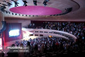 کنسرت کاوه آفاق در برج میلاد - 21 مرداد 1395
