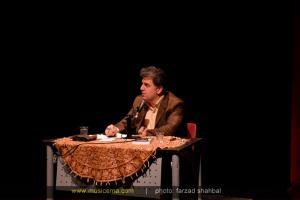 نشست خانه ترانه - بهمن 1393