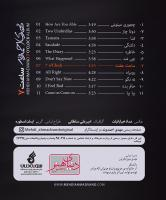 کاورهای آلبوم «ساعت هفت» اثر «مهدی احمدوند»
