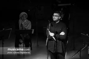 کنسرت مهرزاد خواجه امیری - 9 شهریور 1396