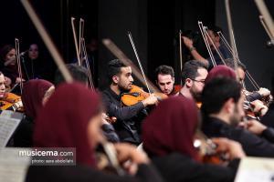 کنسرت ارکستر ملی ایران به رهبری نزهت امیری - 8 شهریور 1397