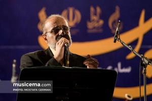 کنسرت ارکستر ملی ایران در ساری - 5 مرداد 1396