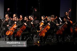 کنسرت ارکستر ملی ایران (فریدون شهبازیان و علیرضا افتخاری) - 2 اسفند 1395