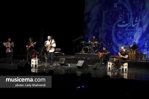 کنسرت میلاد درخشانی - 20 اسفند 1395