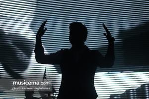 کنسرت محمد علیزاده - 11 دی 1395