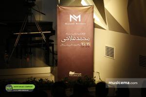 کارگاه سه روزه میکس و مسترینگ محمد فلاحی - 31 تیر، 1 و 2 مرداد 1398