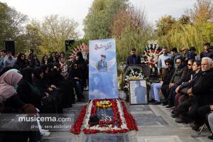 مراسم دومین سالگرد درگذشت زندهیاد مرتضی پاشایی - 23 آبان 1395