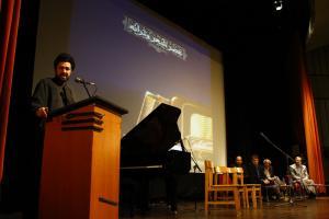 هفتاد و نهمین نشست عصر شعر و ترانه