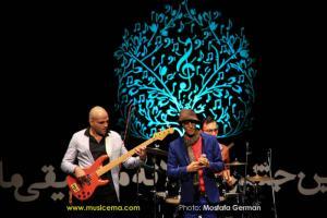 دومین جشن سالانه موسیقی ما - 2