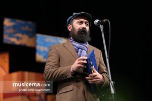 چهارمین جشن سالانه موسیقی ما - 25 آذر 1396 (سری دوم)