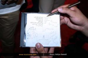 مراسم رونمایی از آلبوم موسیقی «نام تو» - کوروش شاهانی، بهزاد عبدی، حسین علیشاپور