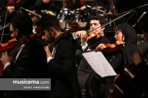کنسرت ناصر چشم آذر و ارکستر ایستگاه - 25 اسفند 1395