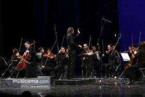 کنسرت ارکستر نیلپر در جشنواره موسیقی فجر - 27 دی 1395