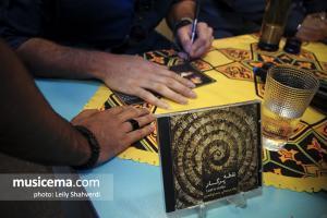 مراسم رونمایی آلبوم «نقطه پرگار» اثر میلاد درخشانی و مصباح قمصری - تیر 1396