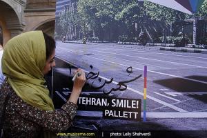 مراسم رونمایی از آلبوم «شهر من بخند» گروه پالت - اردیبهشت 1394