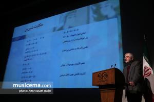رونمایی از آلبوم «تار و پود» با موسیقی حمید متبسم و صدای وحید تاج - دی 1396