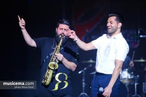 کنسرت رضا بهرام در تهران - 8 شهریور 1398