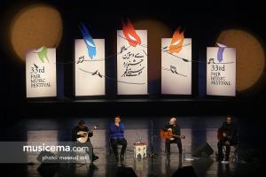 کنسرت گروه موسیقی فادو - سی و سومین جشنواره موسیقی فجر (26 دی 1396)