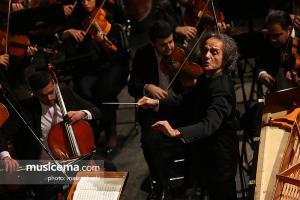کنسرت ارکستر سمفونیک تهران - سی و سومین جشنواره موسیقی فجر (28 دی 1396)