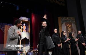 اجرای شهرام ناظری و حافظ ناظری در مراسم اختتامیه جشنواره جهانی فیلم فجر - اردیبهشت 1397