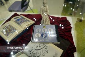 مراسم رونمایی آلبوم «کلاغ سفید» اثر گروه دال - اسفند 1396