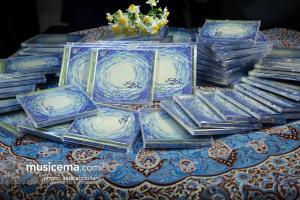 مراسم رونمایی از آلبوم «ستاره خورشید» اثر ابوالفضل صادقینژاد