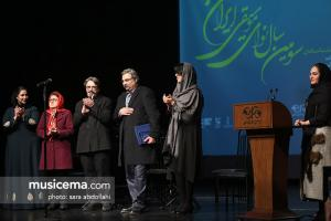 سومین سال نوای موسیقی ایران