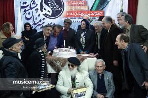 مراسم تجلیل از هنرمندان متولد بهمن - بهمن 1396