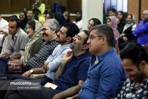 ویژه برنامه خانه ترانه برای نقد تیتراژ های ماه رمضان 97
