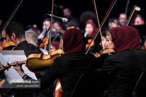 اجرای ارکستر سمفونیک تهران به رهبری شهرداد روحانی - آبان 1397