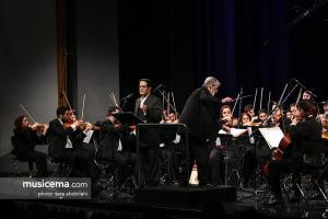 اجرای ارکستر ملی ایران به رهبری فریدون شهبازیان و با خوانندگی پوریا اخواص و جمال الدین منبری