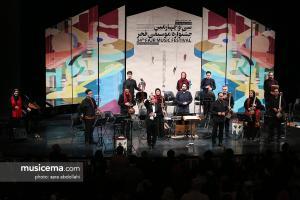 کنسرت ارکستر سازهای ملی - شب دوم سی و چهارمین جشنواره موسیقی فجر