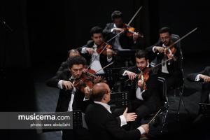 کنسرت ارکستر مجلسی ایران به رهبری منوچهر صهبایی - 8 تیر 1396