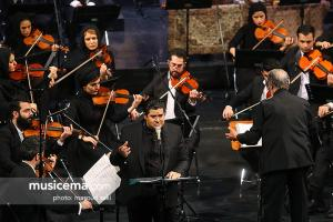 کنسرت ارکستر ملی ایران و سالار عقیلی - سی و سومین جشنواره موسیقی فجر - 21 دی 1396