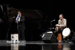 کنسرت همخوانی و همنوازی گروه خنیا و سامان احتشامی - 9 شهریور 1396