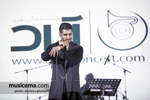 کنسرت شهاب مظفری - 14 شهریور 1396