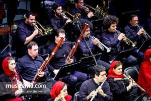 کنسرت ارکستر سمفونیک به رهبری