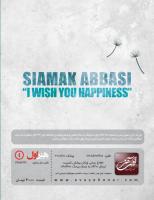 کاورهای آلبوم «خوشبختیت آرزومه» اثر «سیامک عباسی»
