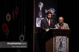 اختتامیه سوگواره هنر عاشورایی - تالار سوره حوزه هنری - 11 آبان 1395