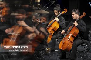 کنسرت ماریو تقدسی و رشید وطن دوست با ارکستر سمفونیک فرهنگ و هنر واحد46 - 19 اردیبهشت 1396