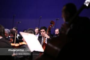 کنسرت ارکستر سمفونیک تهران در جشنواره موسیقی فجر - 25 دی 1395