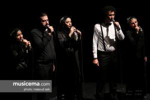کنسرت گروه آوازی تهران با همراهی حامی - 6 مهر 1395