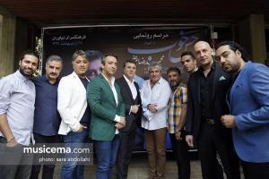 مراسم رونمایی از آلبوم «حس خوب» با صدای محمدرضا عیوضی - اردیبهشت 1396