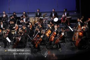 کنسرت ارکستر ملی ایران در جشنواره موسیقی فجر - 27 دی 1395