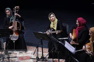 کنسرت گروه خنیاگران مهر در جشنواره موسیقی فجر - 27 دی 1395